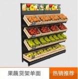 果蔬貨架(單面)