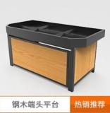 鋼木端頭平台